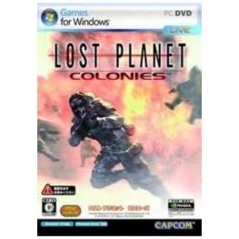Capcom Lost Planet Colonies (PC)