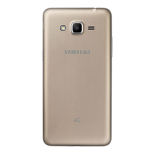 Samsung Galaxy J2 Ace Price Specifications Features