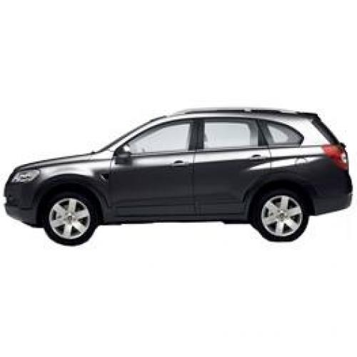 Chevrolet Captiva Extreme Price Specifications Features Reviews