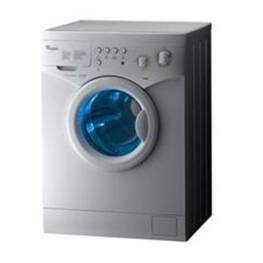 Whirlpool Abm551 Price Specifications Features Reviews